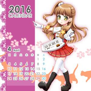 ひなビタ♪カレンダー