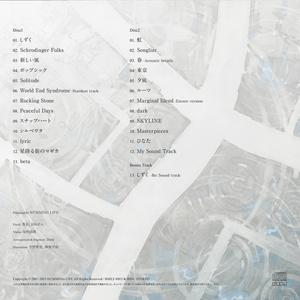 Soundtrack (BEST ALBUM)