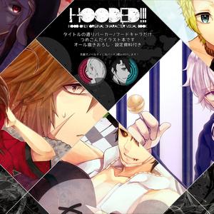 【クリックポスト】HOODED!!!