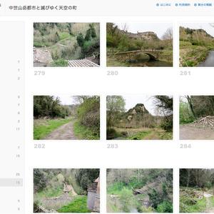 デジタル背景資料集 イタリア編|中世山岳都市と滅びゆく天空の町