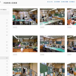 デジタル背景資料集 学校編|木造校舎と田舎道