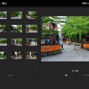 背景コレクション Vol.08【古都】京都・祇園・東山 第2版