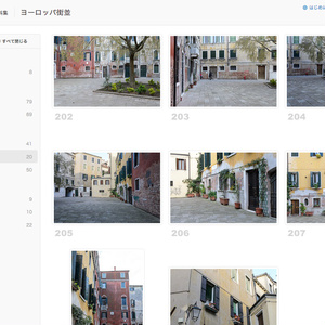 線画背景&写真資料集|ヨーロッパ街並