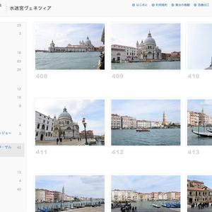 デジタル背景資料集 イタリア編|水迷宮ヴェネツィア