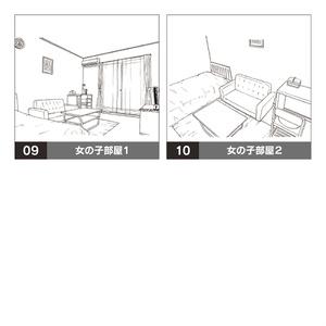 デジタル線画素材集〈一戸建て編 Aセット〉
