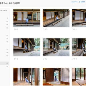 漫画背景資料 漫画でよく描く日本家屋
