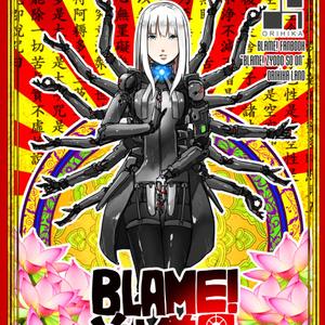 BLAME!浄土・僧・恩 DL版