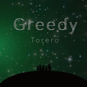 Greedy(DL)