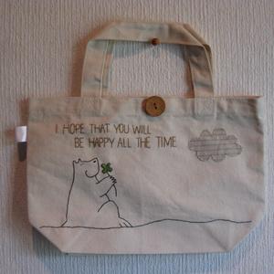 帆布ミニバッグ「あなたの幸せを願っています」