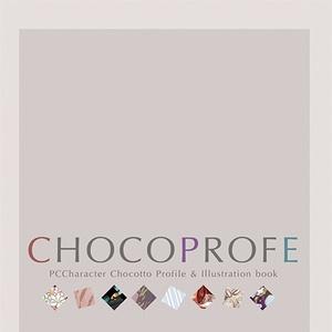 CHOCOPROFE