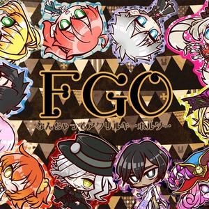 FGOなんちゃってアクキー
