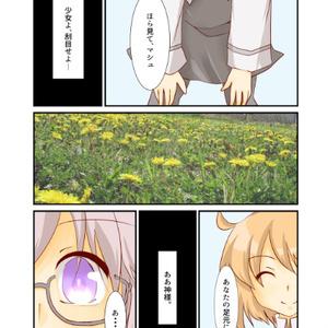 【王の器GO新刊】Colorful Path