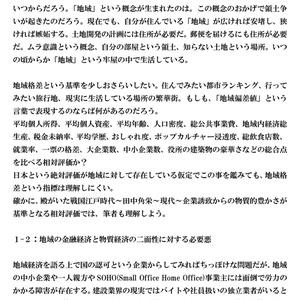 やんちゃ通信 -2015年11月1日までの まとめ-