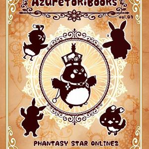 AzureTokiBooks vol.01