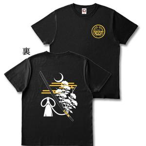 光忠Tシャツ