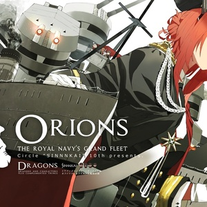 ORIONS
