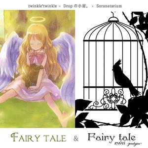 FairyTale & FairyTale zwei set