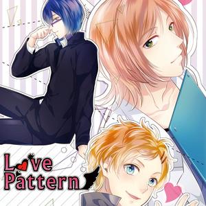 【DL版】LovePattern Matinee(本編) &Soiree(続編)