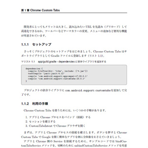 Colorful Android 【技術書典2新刊】