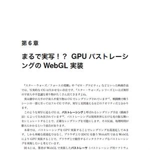 Think Web【技術書典2新刊】