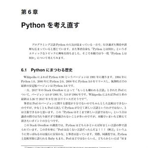 The Web Explorer 4【C93新刊予約】