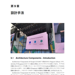 TechBooster's Playground 【技術書典3新刊予約】