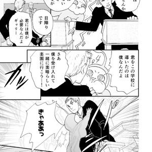 (書籍版)多分魔法少年ギャリー・カッターの日常VolumeⅡ(2巻)