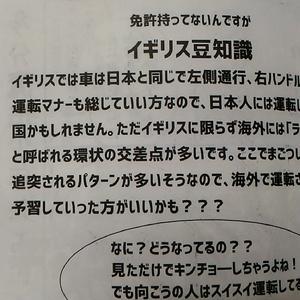 訳あり書籍版)多分魔法少年ギャリー・カッターの日常VolumeⅣ(4巻)