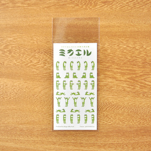 オタマ以上カエル未満の両生類『ミカエル』 ハーフカットシール(A)[1枚入り]