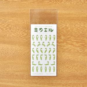 オタマ以上カエル未満の両生類『ミカエル』 ハーフカットシール(C)[1枚入り]