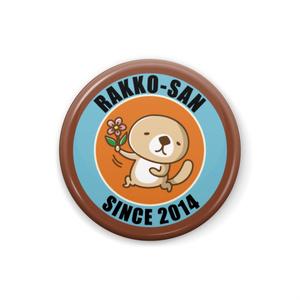 突撃!ラッコさん SINCE2014缶バッジ