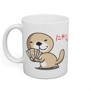 突撃!ラッコさん    惚れた♡マグカップ