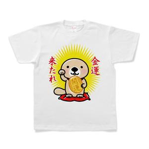 ラッコさん開運Tシャツ(ホワイト)