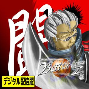 JMMIDI BEST HITS -Battle Collection 2-(デジタル配信版)