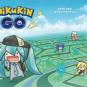 MiKuKiN GO