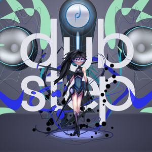 dubstepのai、psd、png