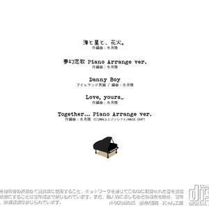 """水月陵 6th オリジナルminiアルバム """"You will be alright."""""""