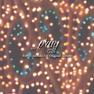 """水月陵 3rd オリジナルアルバム """"pray"""""""