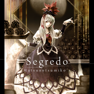 Segredo (2016 Re-Treatment FLAC)