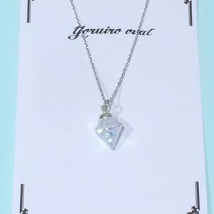 (あ)ダイヤ ネックレス