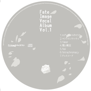 Fate image vocal album vol.1