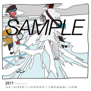 露伴と杜王カレンダー