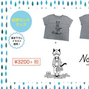 紀伊カンナ『春風のエトランゼ』Tシャツ