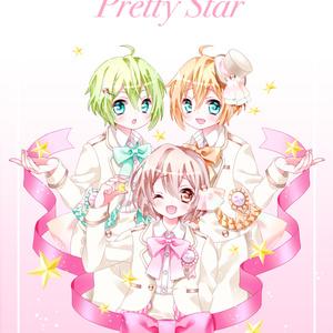 PrettyStar
