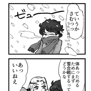 季刊・ピューリたん