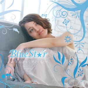 BlueStar*