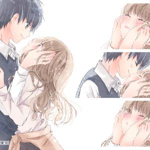 Kissgraph