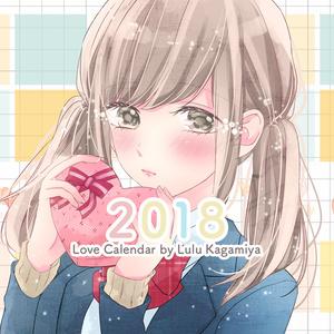 【新作】Love Calendar 2018