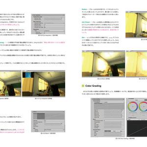 ゆにりあ Vol.1 Unityで映像を作る