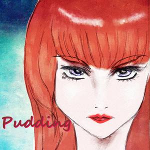 女性Vo シングル 「Pudding」